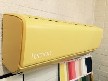 黄色 エアコン